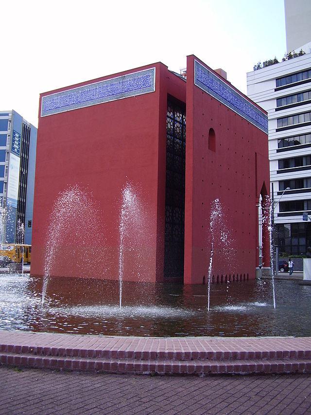Memorial Árabe